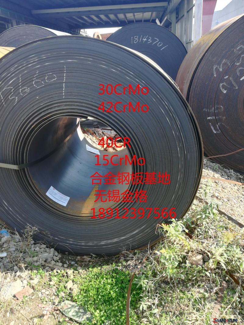 宝钢正品ST12冷轧盒板 ST12酸洗板 高品质ST12拉伸板可定尺分条