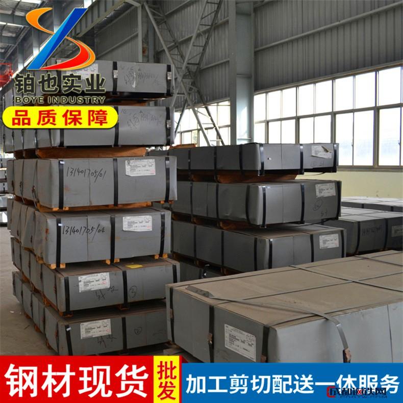 武钢冷轧盒板DC01 冷轧酸洗板 汽车钢试模 冷轧板卷DC01 定尺开平