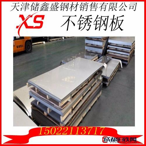 现货供应 304/201不锈钢板 不锈钢卷纵剪开平 厂家直销 量大优惠