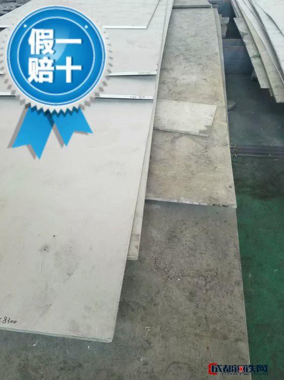 太钢 HC-276钢板 HC-276不锈钢板 销售HC-276钢板 现货HC-276薄板 HC-276热轧钢板