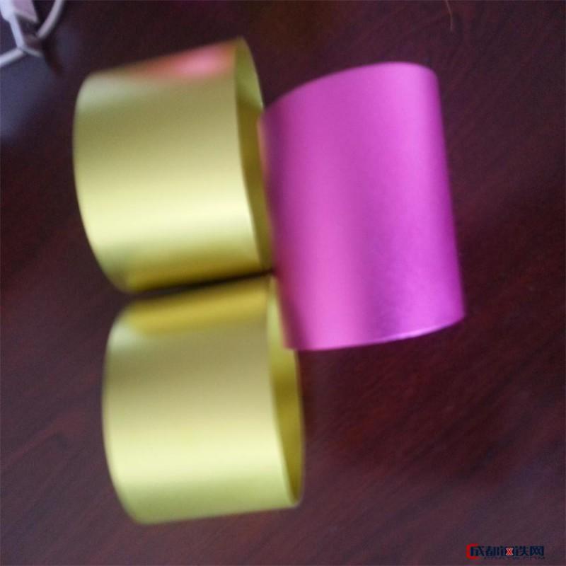 粤森可定制各种 艳丽氧化铝合金管  6061-T4无缝氧化铝管 6061精密花纹铝管