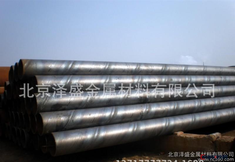 无缝管、螺旋管、燃气管、锅炉管、直销、量大优惠