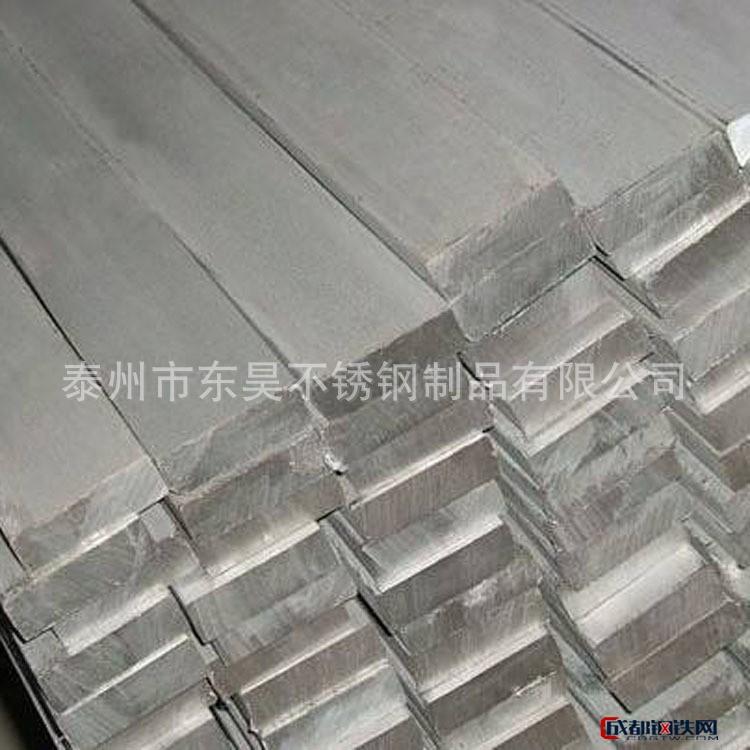 直销 不锈钢扁钢 热轧不锈钢扁钢 304不锈钢扁钢 可定制