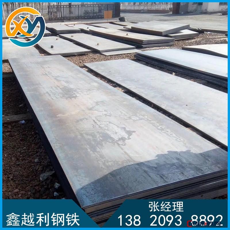 天津 鑫越利钢铁 厂家批发 平板 中板批发 开平板厂家