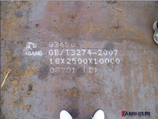低合金中板  Q345D中厚板 莱钢 钢材规格可零切 零卖 规格齐全 欢迎来电咨询