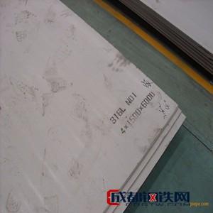 太钢 不锈钢板 310s不锈钢热轧板 2520不锈钢冷轧板  316L不锈钢卷板厂家直销