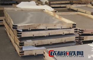 进口弹簧不锈钢冷轧热轧板301不锈钢弹簧板弹簧不锈钢板