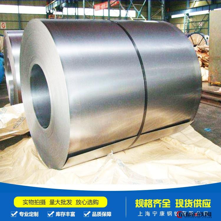 厂家直销本钢冷卷 DC01冷卷 0.5-2.0冷卷 量大从优