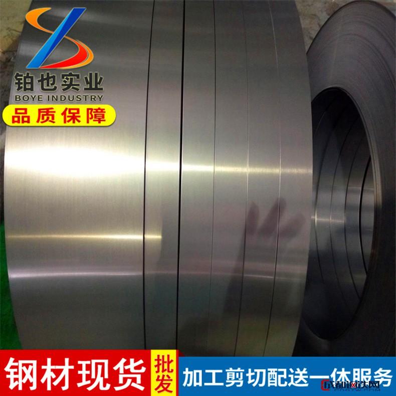 宝钢高强度汽车酸洗钢板 汽车大梁板SAPH370 酸洗卷板SAPH370