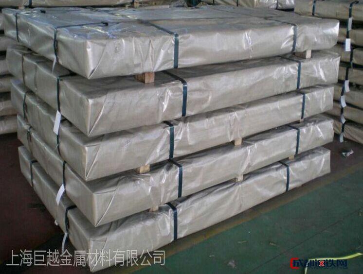 B280VK碳素冷轧结构钢