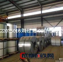 天津代销宝钢HC340LA冷轧结构钢卷规格齐全