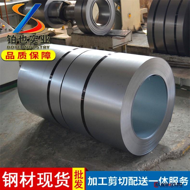 宝钢高强度冷轧结构钢B240ZK 冷轧碳素钢B240ZK 冷连轧碳素结构钢