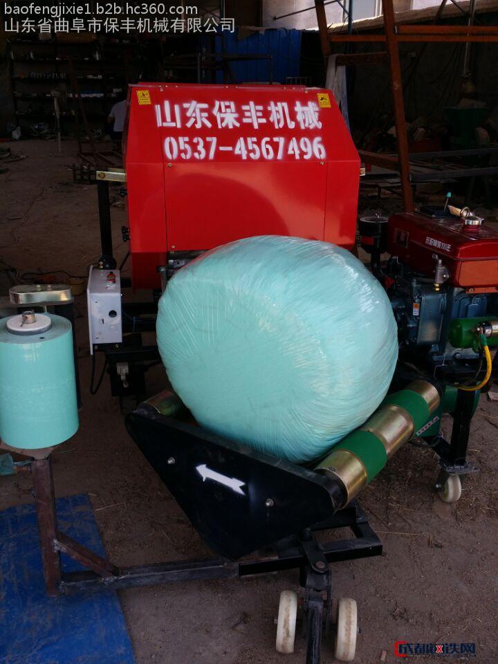 云南省打捆包膜机 BF5552D饲料打包机 玉米秸秆打包机 不锈钢耐磨钢板