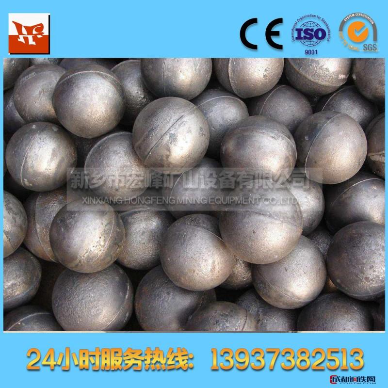 球磨机轴承钢珠钢球高硬度钢球耐磨钢球铸造矿山专业钢珠钢球