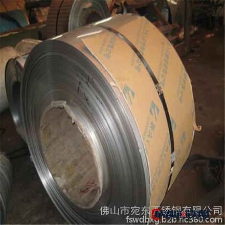 316L不锈钢卷板