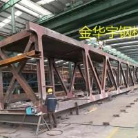 钢结构桥梁制作_钢桥加工_钢结构桥梁工程施工