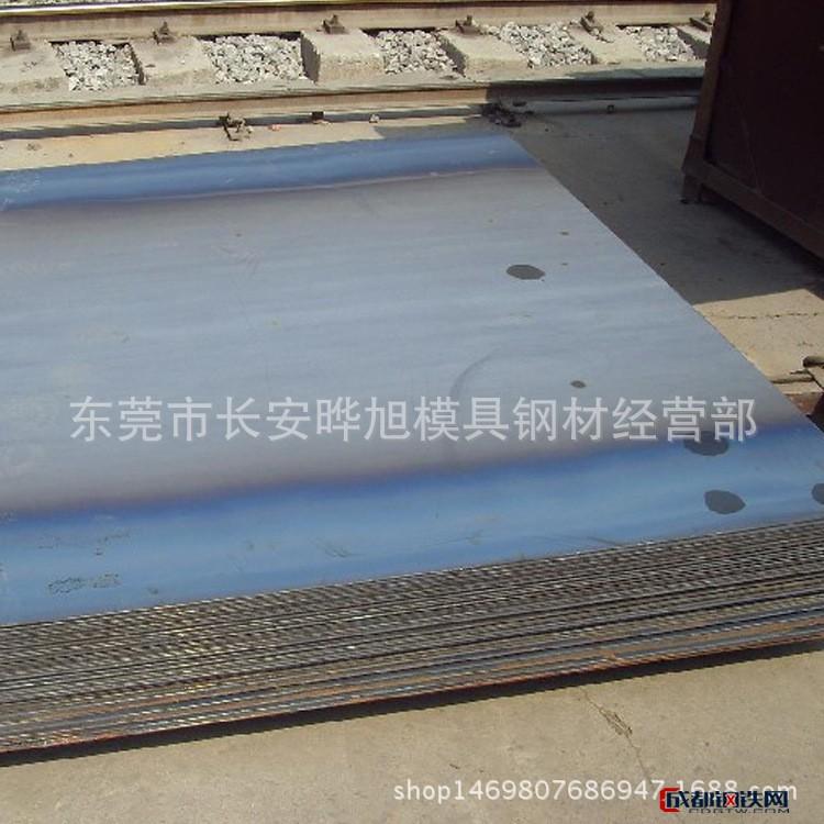 現貨35鋼板 寶鋼熱軋35號薄板 35碳素鋼中厚板 切割零售
