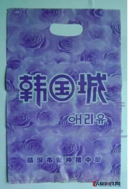 雄县伟瑞包装厂