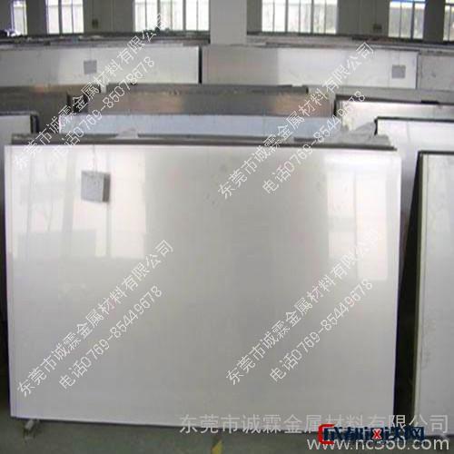 进口 不锈钢板304热轧板 诚霖特惠 大厂出品 不要利润 冲成交