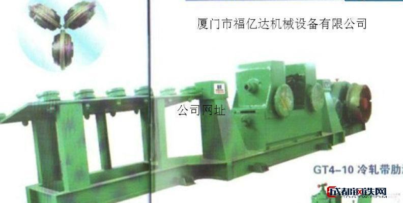 鋼筋網片拉絲機、冷軋帶肋機、鋼筋網片專用冷拉機、無模具拉絲機