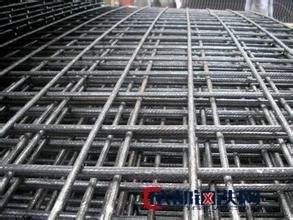 绵阳钢筋焊接网  钢筋网片 建筑钢筋网