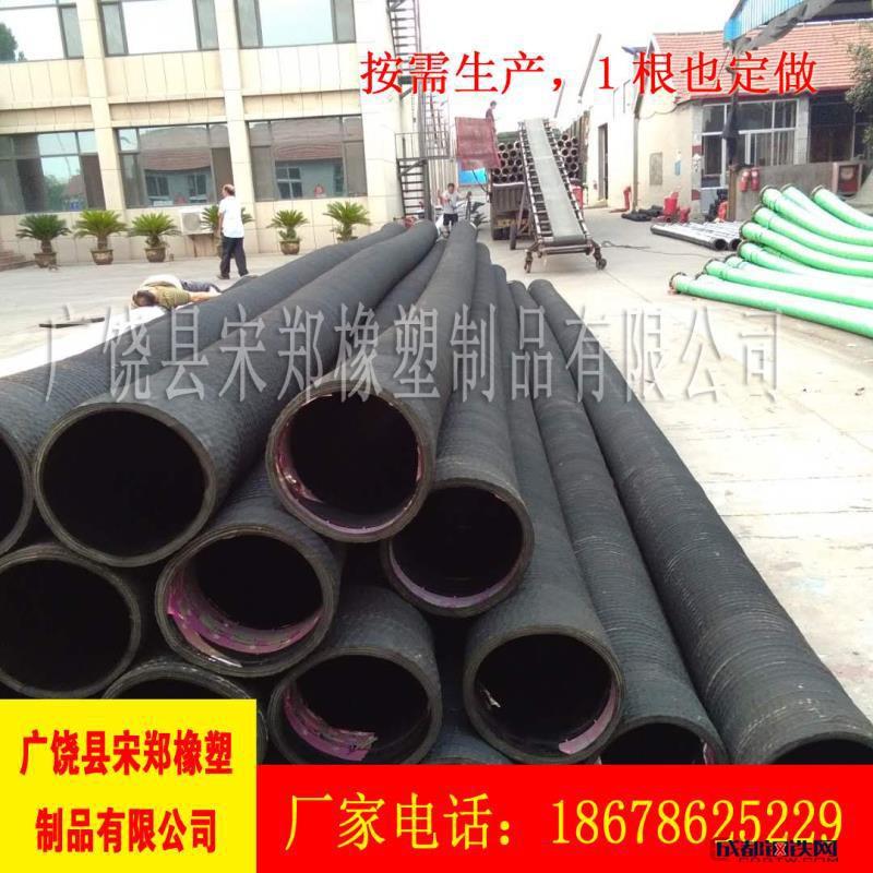 支持定做 黑色橡胶钢丝输水排泥浆 抽沙专用 加厚耐磨钢丝管