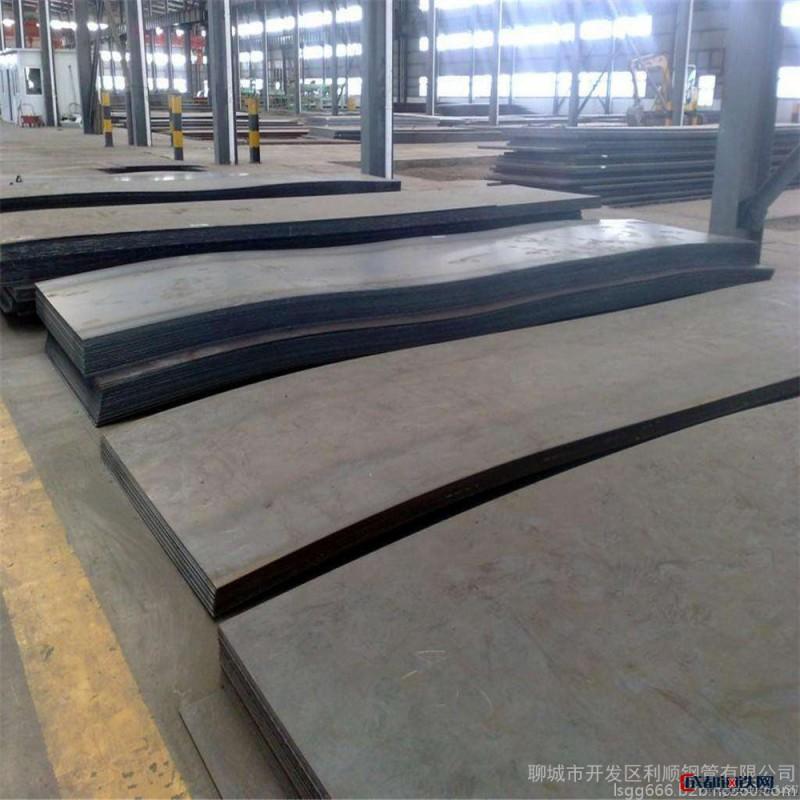 厂家直销 45号热轧厚板 舞钢现货 机械加工用板 规格齐全 批发零