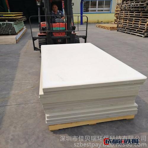 佳贝瑞 PP厚板 30100mmT 厚板 表面光滑 耐腐蚀冲击性强聚丙烯PP厚板