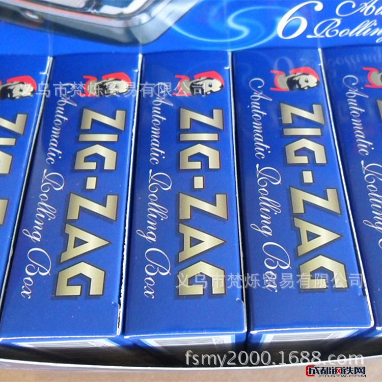 義烏煙具進口金字塔卷煙盒70MM 不銹鋼卷煙盒 手動卷煙器