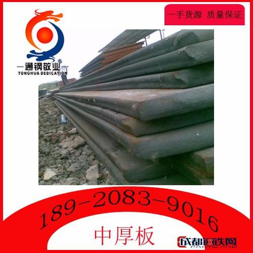济钢 钢板3mm厚供应宝钢 沙钢 萍钢等低合金中板 钢板 厚板 中厚板