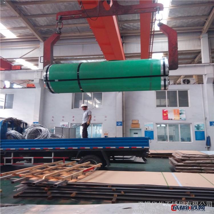 太钢 2米宽不锈钢板 304 316L超宽1.51.82米不锈钢板 不锈钢卷 不锈钢卷板 拉丝 镜面宽幅不锈钢板