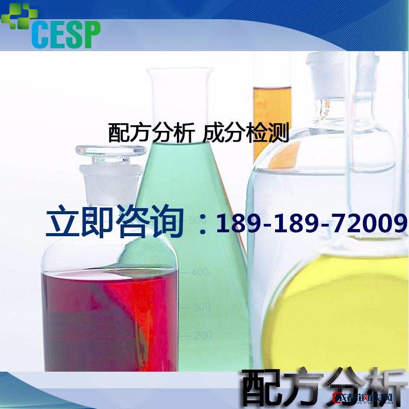 热镀锌板钝化剂技术研发成分分析