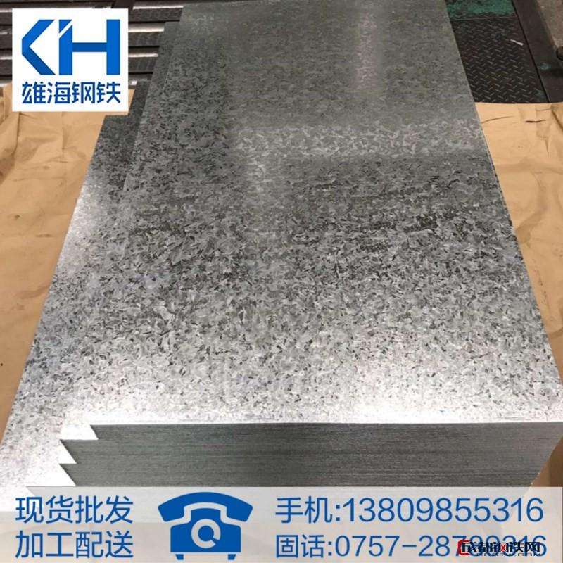 高锌层镀锌板 热镀锌板卷 质量保证佛山现货批发