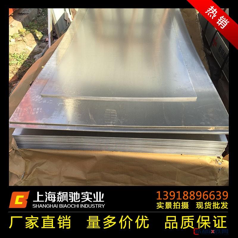 企业集采 镀锌板 无花镀锌板 热镀锌板 环保镀锌板 规格齐全