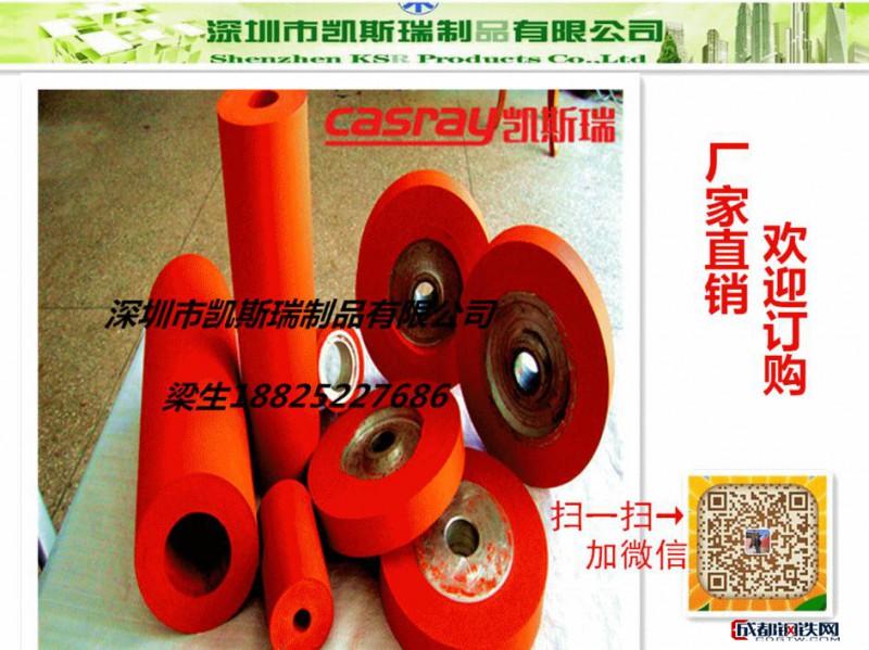 橡胶硅胶彩涂板胶辊输送辊耐高温辊筒