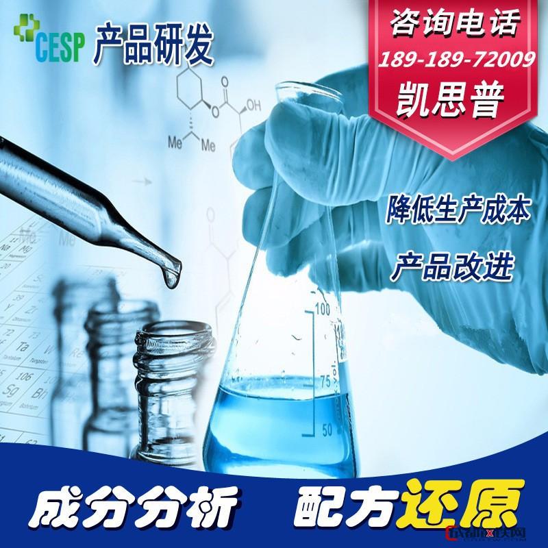 彩涂板钝化剂 技术研发成分分析