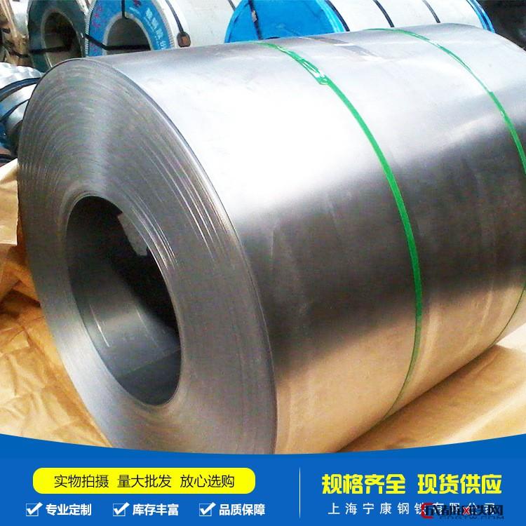 厂家销售镀锌卷 电解板 热镀锌卷板0.5mm-2.00mm