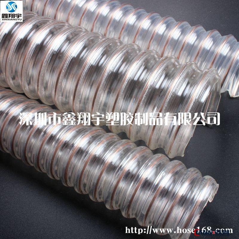 鑫翔宇3寸76mmPCB日立钻孔机吸尘管,耐磨工业吸尘软管,深圳耐磨钢丝管