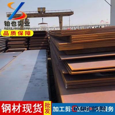 普通热轧钢板Q235 普热板Q235 热轧开平耐磨钢板Q235 可切割加工