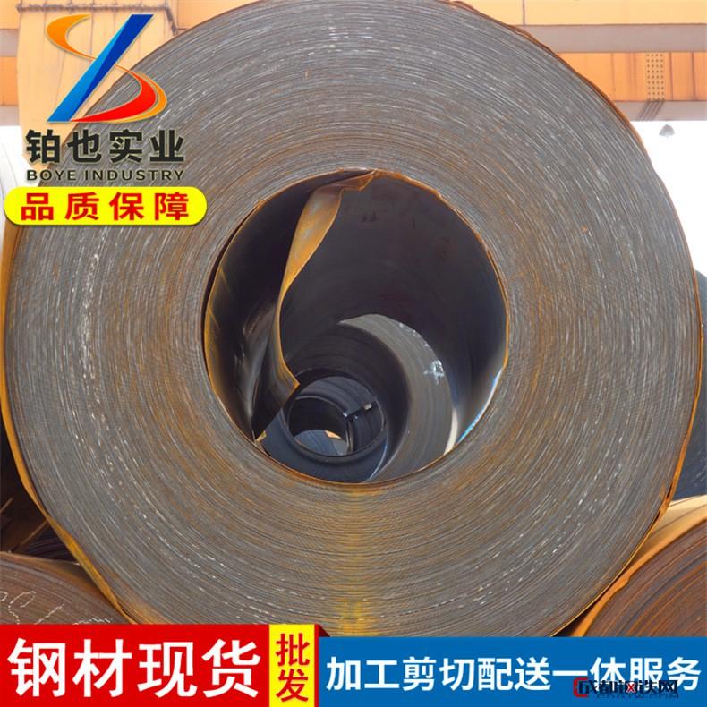 宝钢 热轧卷酸洗板SAPH370 热轧卷汽车结构钢SAPH340 可加工