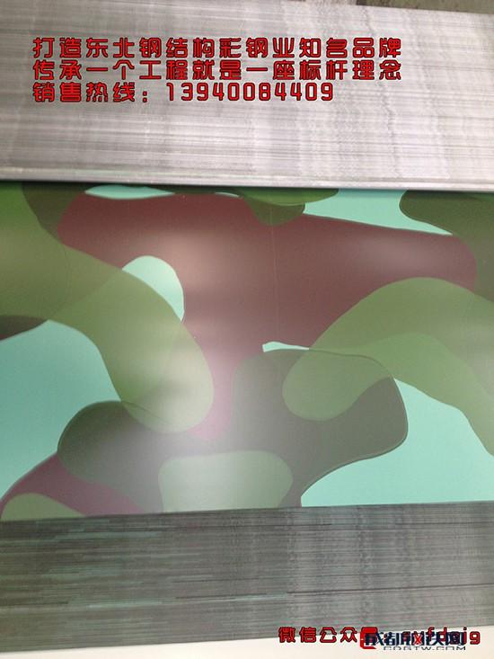 吉林长春彩涂板/吉林长春彩涂板加工/ 销售/13940084409
