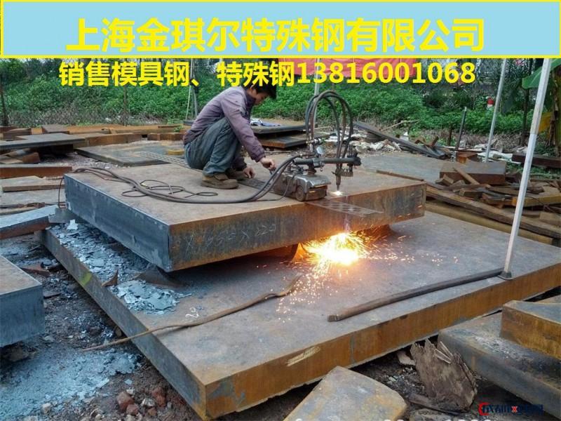 Q235中厚板切割零售 q235钢板批发低合金钢