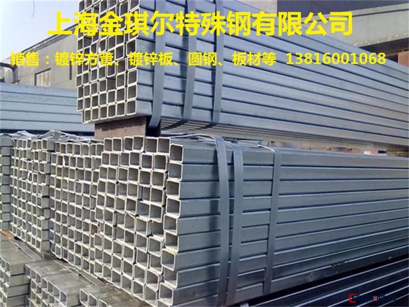 批发镀锌方管 镀锌矩形管 Q235镀锌方管厂家批发 现货大量供应