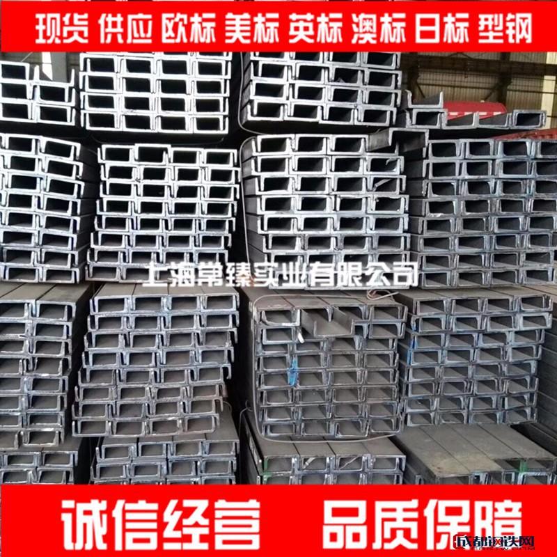 郑州UPE180(180755.5)欧标槽钢 进口欧标U型钢特价销售