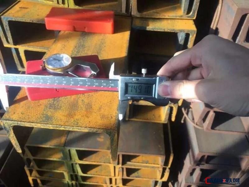 上海骁忠实业低合金槽钢、镀锌槽钢、合金钢工角槽 日标槽钢批发