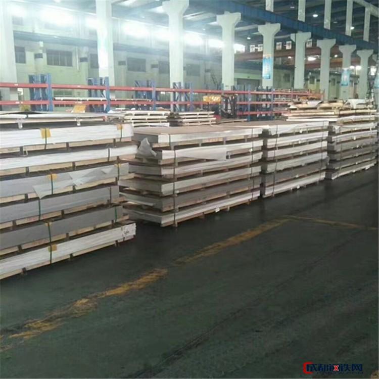 太钢 不锈钢卷厂家直销 304不锈钢板卷 规格齐全 可根据客户尺寸要求开平