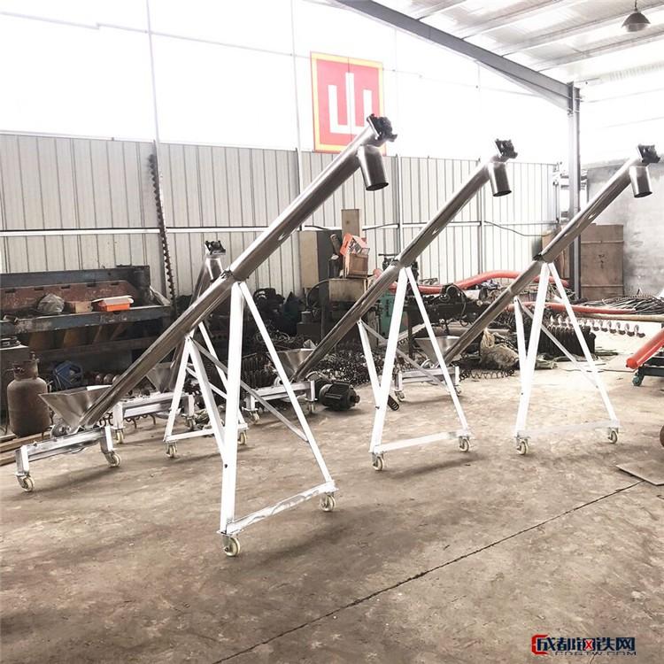 兴文厂家长期提供自动装罐螺旋管式提升机 槽型螺旋绞龙输送机