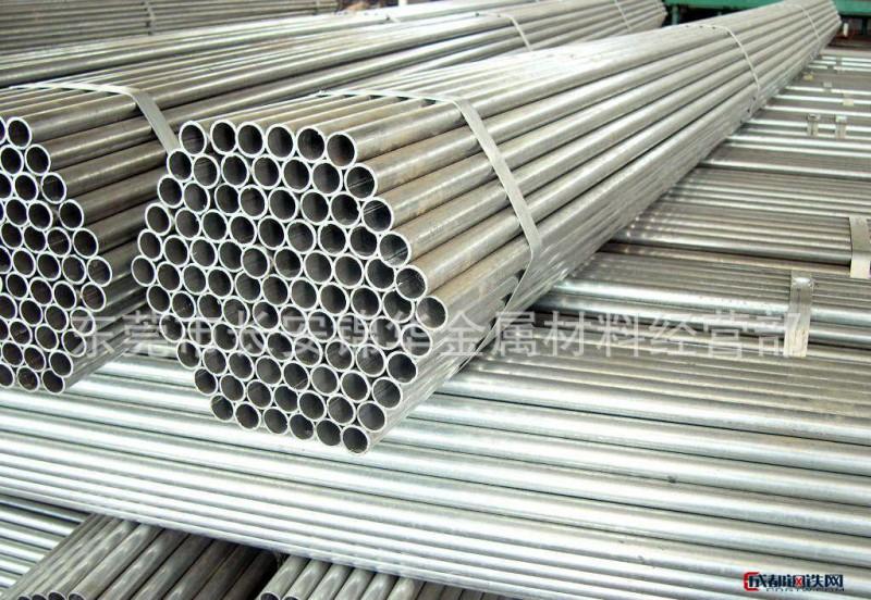 不锈钢304无缝管 小圆管 中圆管 大圆管