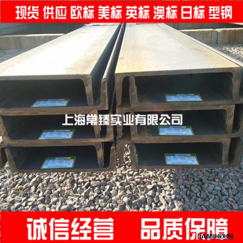 深圳UPE240欧标槽钢 工业设备用欧标槽钢240907现货批发