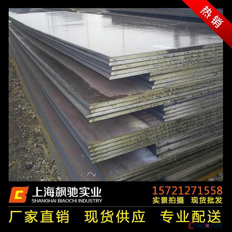 现货普板Q235B中板切割 萍钢沙钢中厚板现货出售 量大优惠